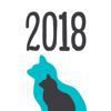 猫のカレンダー2018