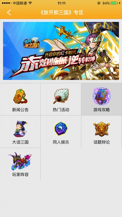 最游戏 screenshot-0
