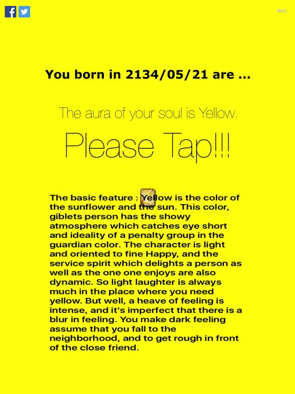 Guardian Angel :: Aura's color screenshot 10