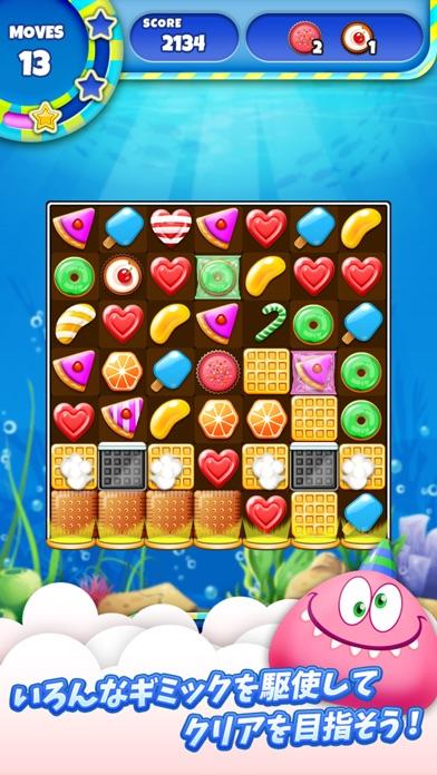 SugarLand - 暇つぶし パズル ゲーム紹介画像2