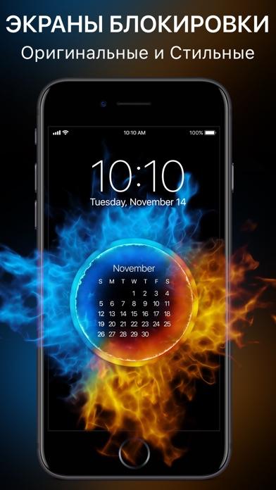 Скачать Живые Обои На Айфон 6