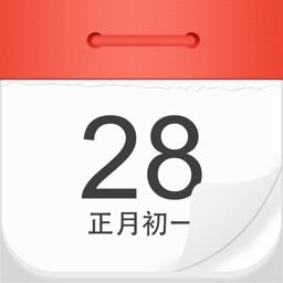 万年历-优秀的日历查询工具