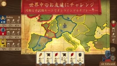 八分帝国 screenshot1