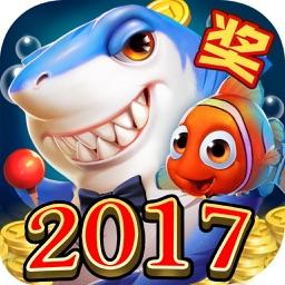 达人捕鱼2017-手机打鱼的高手捕鱼比赛