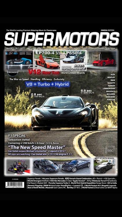 SUPER MOTORS screenshot-3