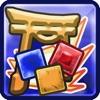 Learn Kana The Fun Way! - iPhoneアプリ
