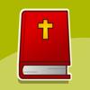 Supergonk Ltd. - Bible Quizzer artwork
