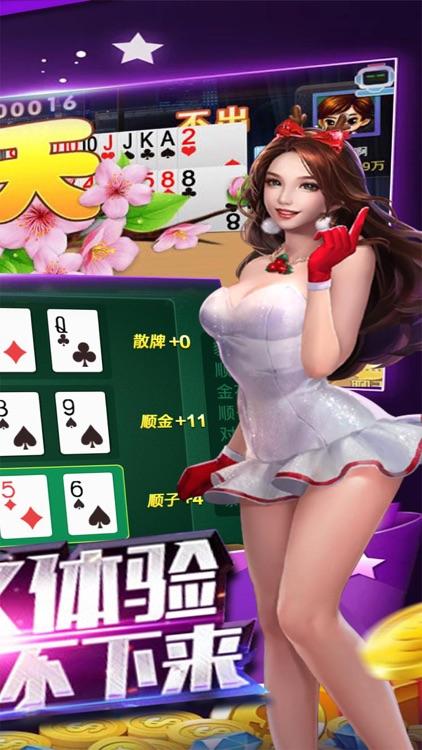 超级炸金花-真人疯狂炸金花游戏欢乐版 screenshot-3