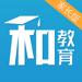 56.重庆和教育(家长版)