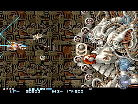 Screenshot #2 for R-TYPE II
