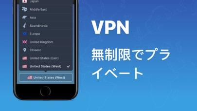 無制限の VPN + TOR ブラウザ の匿名スクリーンショット
