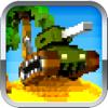坦克像素枪战-单人枪击游戏