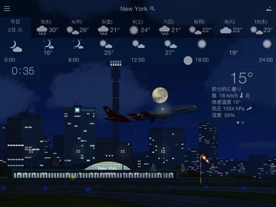 YoWindow 天候のおすすめ画像6