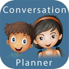 Activities of Conversation Planner