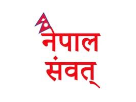 Nepal Sambat Stickers