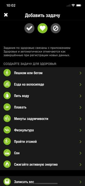 Streaks Screenshot
