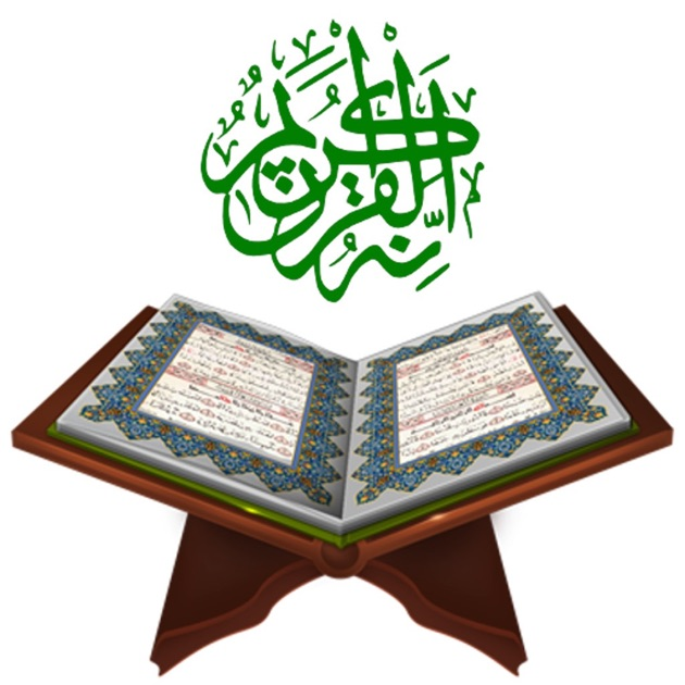 al quran Your browser does not support frames we recommend upgrading your browser click here to enter the site quranflash - holy quran reading online.