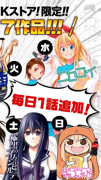 ジャンプBOOKストア! マンガ全巻1話試し読み!! screenshot-4