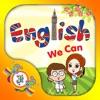 Giải Tiếng Anh 6,7,8,9,10,11,1