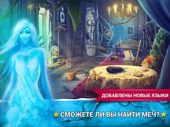 Игры Поиск Предметов Замок на iPad
