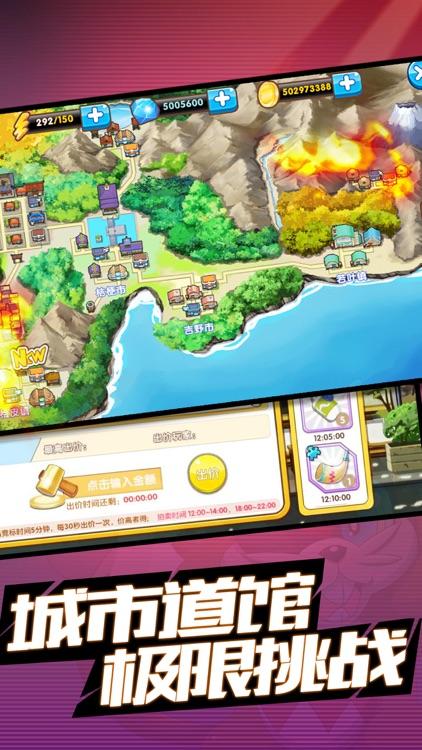 梦幻超进化-口袋策略回合制手游 screenshot-3