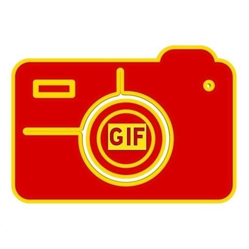 GIF برنامج فيديو صور متحركه