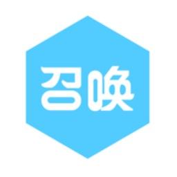 召唤——闲时兼职赚钱的约单平台