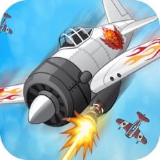 Activities of Plane Shooter Games