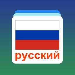Russian Word Flashcards Learn