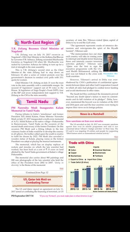 Pratiyogita Darpan Magazine