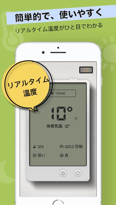 デジタル温湿度計-室内と屋外の温度と湿度の測定のおすすめ画像1