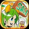 勇者のコンビニ経営 - iPhoneアプリ
