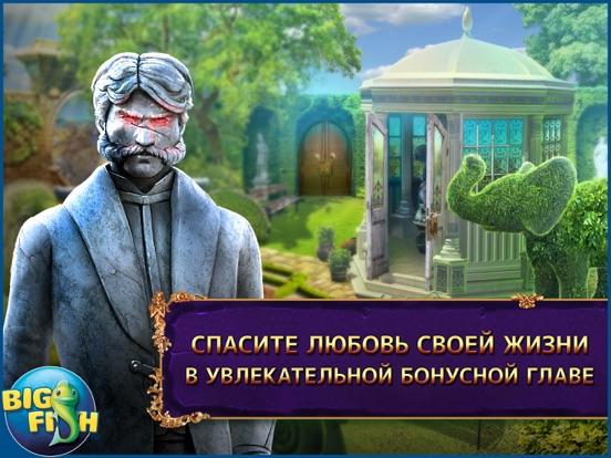 Скачать игру Королевский детектив. Заимствованная жизнь