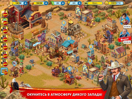 World Wide Resort HD на iPad