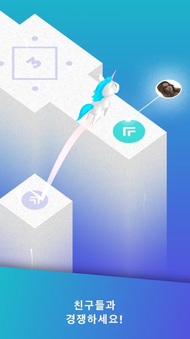 Tap Tap Beats 음악 게임 for Windows
