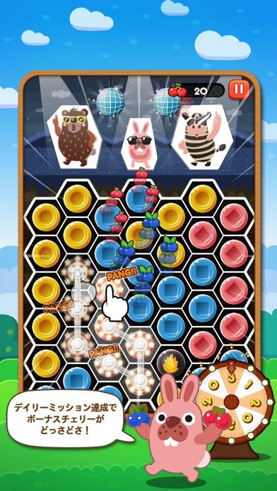 LINE ポコパン screenshot1