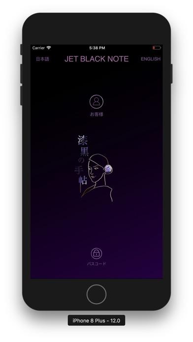 https://is1-ssl.mzstatic.com/image/thumb/Purple118/v4/f6/5b/24/f65b242d-0436-f689-feb6-16a7da7d2722/source/392x696bb.jpg