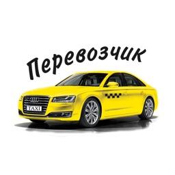 ТАКСИ ПЕРЕВОЗЧИК СПБ