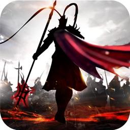 三国志-皇权:无双霸业,三国一统