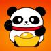 96.熊猫保保