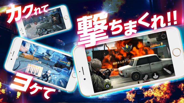 ハイドアンドファイア - ガンシューティング、TPSゲーム screenshot-0