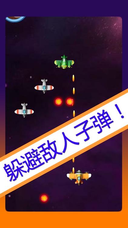 大熊空战 - 经典的飞机弹幕射击游戏