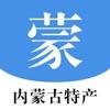 蒙集品-内蒙古特产精选平台