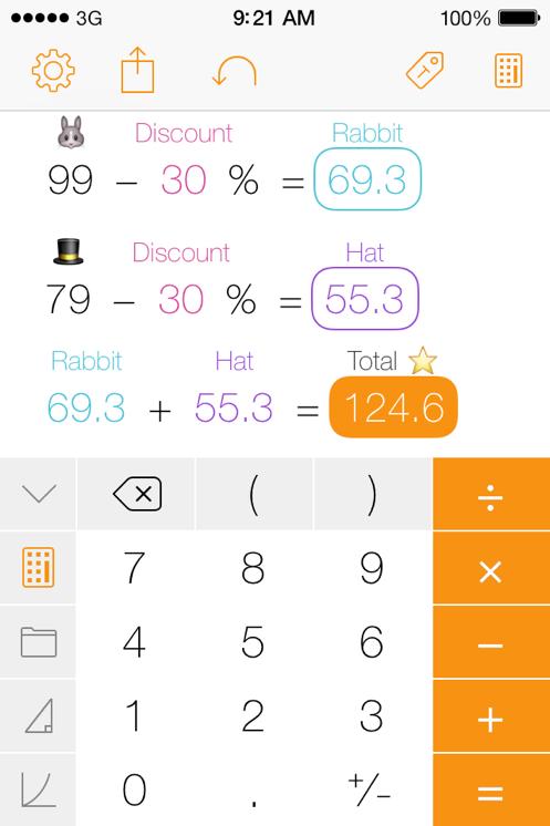 有数 - 重新定义计算器 App 截图