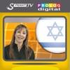 ヘブライ語 - Speakit.tv (Video Course) (5X000ol) - iPhoneアプリ