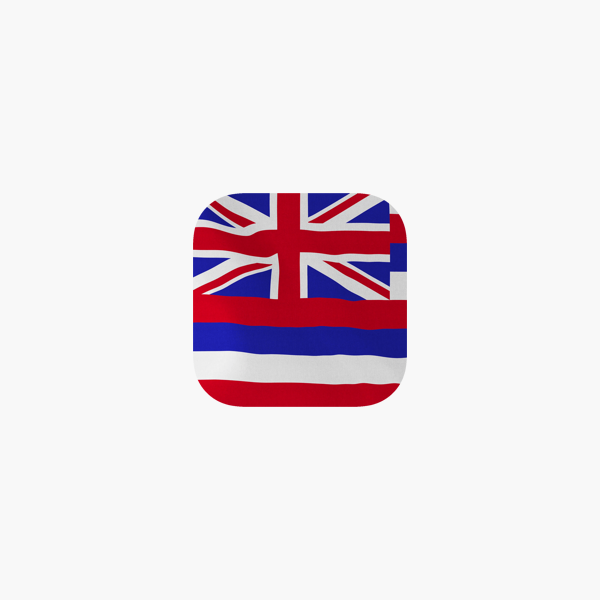 Hawaii Tide Chart Weather On The App Store