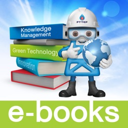 PTTEP E-Library