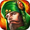 Vekee Games Inc. - Arab Empire 2- King Of Desert artwork