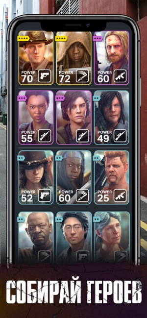 The Walking Dead: Наш мир Screenshot