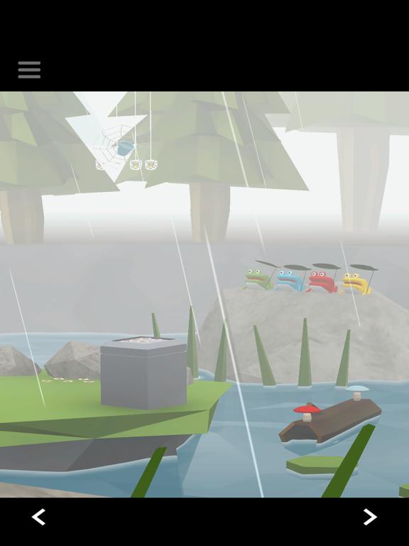 脱出ゲーム -レイニーレイク-のおすすめ画像2